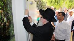 """שר הבריאות יעקב ליצמן קובע את המזוזה על המבנה המחודש במחלקה לנוער ב""""אברבנאל"""" (צילום: משרד הבריאות)"""