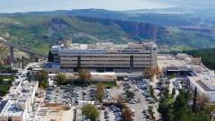 """המרכז הרפואי """"זיו"""" בצפת (צילום: """"זיו"""")"""