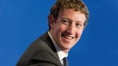 מארק צוקרברג, מייסד פייסבוק, ב-2011 (צילום: אילוסטרציה)