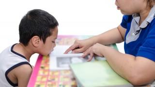 קריאה, הפרעת קשב וריכוז, ADHD (צילום: אילוסטרציה)