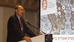 """יו""""ר הר""""י, פרופ' ליאוניד אידלמן, בכנס איגוד הפסיכיאטריה (צילום: יח""""צ)"""