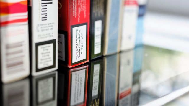חפיסות סיגריות, עישון (צילום: אילוסטרציה)