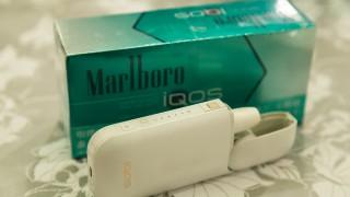 """סיגריה אלקטרונית מסוג IQOS, של חברת """"פיליפ מוריס"""" (צילום: אילוסטרציה)"""
