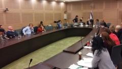 """דיון בוועדת המדע בנושא ניסויים רפואיים בישראל (צילום: יח""""צ)"""