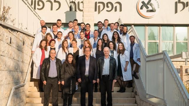 טקס חלוק לבן לסטודנטים לרפואה בפקולטה לרפואה בגליל (צילום: אוניברסיטת בר-אילן)
