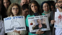 """עצרת הזדהות ב""""הדסה"""" הר הצופים בעקבות מותה של האחות טובה קררו שהותקפה על ידי מטופל (צילום: """"הדסה"""")"""
