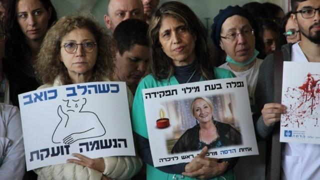"""עצרת הזדהות ב""""הדסה"""" הר הצופים (צילום: """"הדסה"""")"""