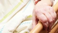 טיפול סיעודי בקשישים (צילום: אילוסטרציה)