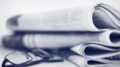 עיתון (אילוסטרציה)
