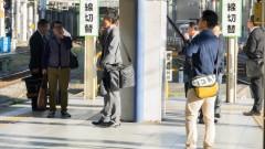 מעשנים ביפן (צילום: אילוסטרציה)