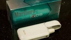 """הסיגריה האלקטרונית IQOS של חברת """"פיליפ מוריס"""" (צילום: אילוסטרציה)"""